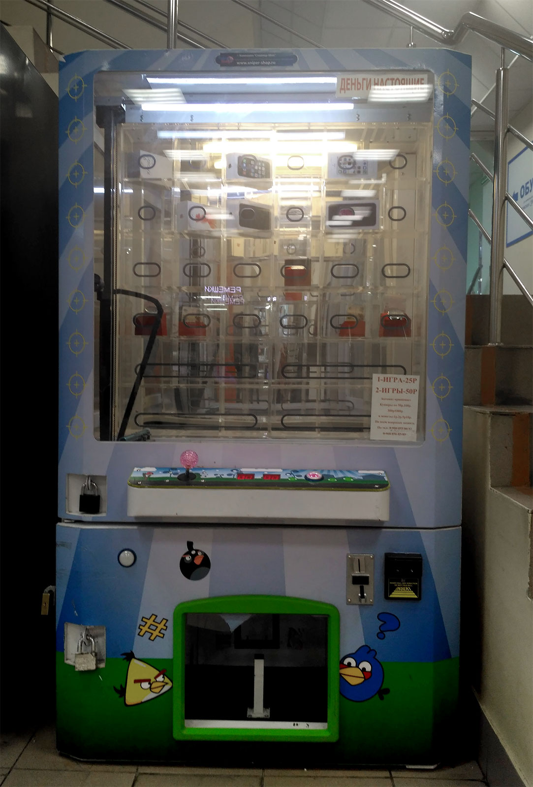 Игровые автоматы розыгрыши